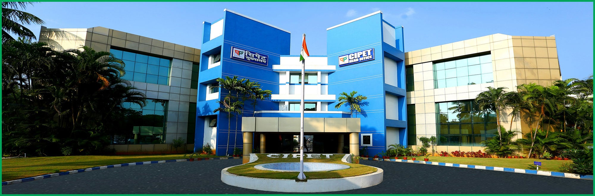 CIPET | Central Institute of Plastics Engineering & Technology